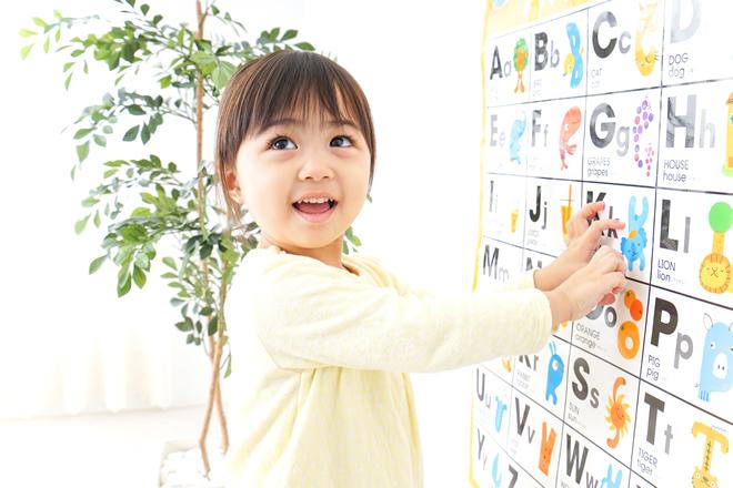 幼児向けの英語教材の選び方!どんな勉強方法が良いのか?