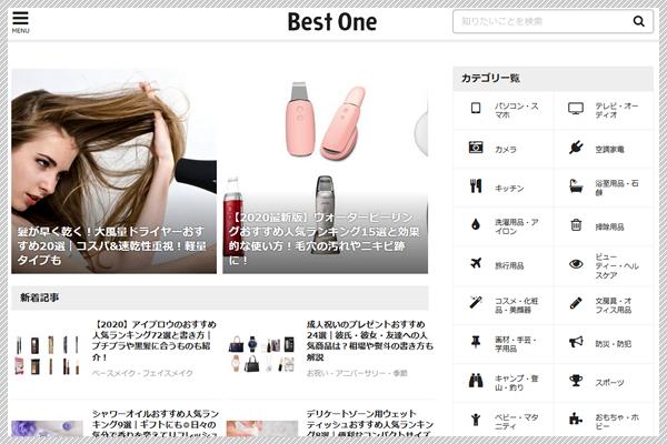 Best One(ベストワン)